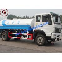 HOWO 10000 Liter Sprayer Water Truck , 20M3 Pressure 4x2 Water Tank Truck