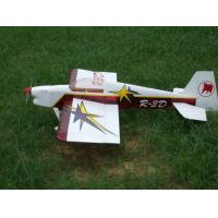 Superior quality Light weight withstand impact RC airplane flying dragon R-3D