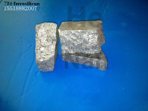China 72 ferrosilicon supplier