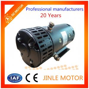 Low noise long life 5 inch hydraulic dc motor 24 volt 3kw for Low noise dc motor