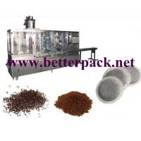 Round shape tea bags packing machine coffee packaging equipment