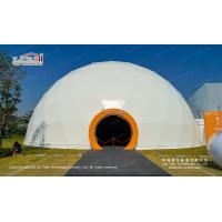Hot Sale High Quality Geodesic Dome for Projection from Liri Tent China