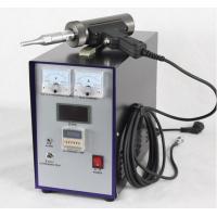 Plastic spot welder of handheld, 300w to 800w, 15khz to 40khz
