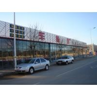 Beijing Auto Details Authorization & Construction Center has opened!