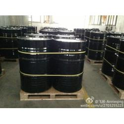 China APE(PentaerythritolTriallylEther)-Chinese producer on sale