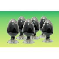 Carbon Black Vs Degussa FW200/FW2,RAVEN 5000/3500/2500-Beilum Pigment Carbon Black -www.beilum.com