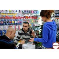 Yiwu market professional buying agent/translation service