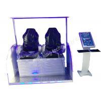 2 Seats 9D Vr Cinema Virtual Reality Simulator For Parents / Children