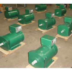 China STC series three phase ac powerful generator on sale