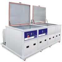 Stainless steel ultrasonic cleaner for Aircraft Parts and marine engine parts
