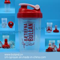 (BL-SB-1) 400ml Plastic Smart Shaker with Pillbox in Container