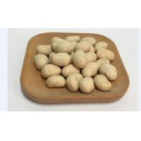 Sesame Modified Corn Starch / Wheat Flour Cashew Nut Snacks With Roasted Coated