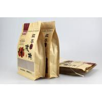 Flat Bottom Kraft Paper Dried Fruits Bags Quad Seal Pouch Brown