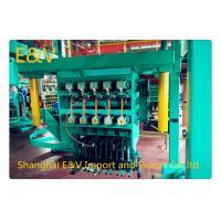 Continuous Oxygen Upward Casting Machine 17mm 2-24 strand Qty