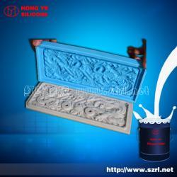 China Liquid RTV silicone rubber for concrete mold on sale