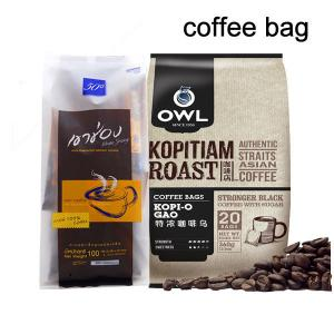 Laminated Foil Plastic Pouches Packaging For Coffee / Bean Packaging