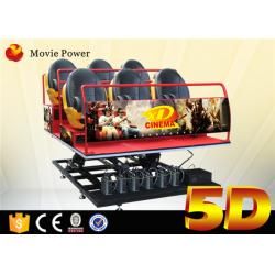 China Electric Motion Platform 5D Projector Cinema 5D Home Theater System With 4D Motion Cinema Seat on sale