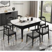 Round / Square Marble Top Dining Room Table With Solid Wood Or Metal Legs