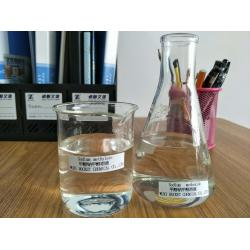 China Pharmaceutical Raw Material Sodium Methylate Solution CAS 124-41-4 on sale