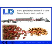 Dog Food Candy Pet Snack Chewing Gum Making Machine , Pet Food Process Line