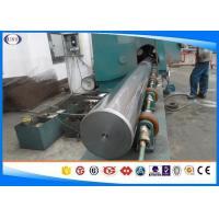 Polished Cold Finished Bar Diameter 2 - 500mm Carbon Steel 1020 / S20c / Ck20