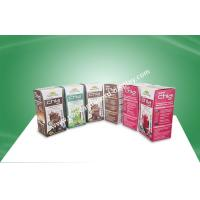 Colorful Fruit Juice Paper Packaging Boxes Recyclable With Auto-Lock With Gloss Lamination