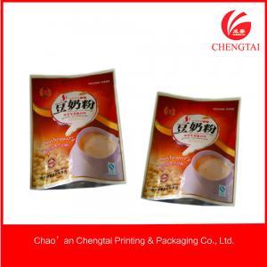 Laminated printed heat sealing packaging bags for soybean milk powder