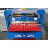 380V Corrugated Roof Panel Roll Forming Machine With Hydraulic Control System