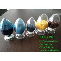 Color UV Blocking Masterbatch , ABS PET PVC Plastic Raw Material Masterbatch
