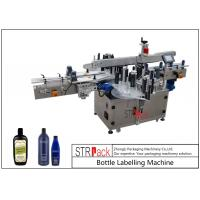 Round / Flat / Square Bottle Labeling Machine , Servo Driven Double Side Labeling Machine