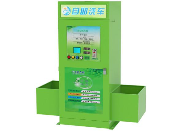 cleaning service electronic car wash machine , coin operated car