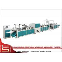 High Speed Ultrasonic Non Woven Bag Making Machine For PP Non Woven Fabric