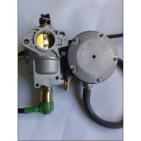 Oil and gas dual-purpose type carburetor.Gas Generator Set
