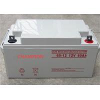 6fm65 High Rate Discharge Battery 12v 65ah Sealed Lead Acid