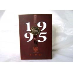 China Single Personalised Wooden Wine Gift Boxes Handmade Size Customized on sale