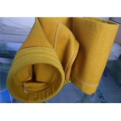 China Liquid Polyester PTFE P84 Filter Fabric bag high temperature fabric cloth on sale