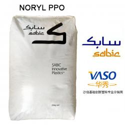 China High quality !! food grade PPO resin (Polyphenylene oxide) /noryl ppo on sale