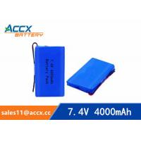 7.4v lithium polymer battery 4000mAh for medical device, digital product, electric products  with pcm protection