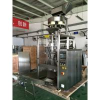 Multifunction Volumetric Cup Automatic Detergent Powder Packaging Machine SS304