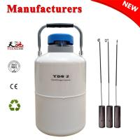 TIANCHI 2L Liquid Nitrogen Cylinder YDS-2 Aviation Aluminum Container Price