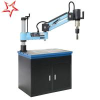 Hand Tool Manual Flex Arm Tapping Machine Rapid Positioning For Screwing Iron