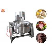 Energy Saving Meat Cooking Machine Multifunction Oil Jacketed Cooking Pot