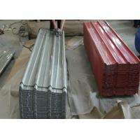 PPGI Corrugated Steel Roofing Sheets Roof Sheets Galvanized Anti Rust Surface