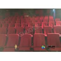 Sound Vibration Cinema Shock Movie Theatre Chairs Comfortable Amazing Feeling