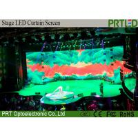 RGB Indoor Flexible LED Video Screen P9.375 300x900x18mm For Stage