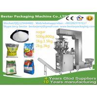 1kg Sugar Packing Machine Vertical Packing Machine With Volumetric Cup up to 60 packs per min bestar packaging machine