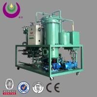 92% high recovery rate black lube oil separator/ waste oil purification machine