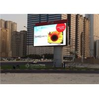 P10 High Brightness Outdoor LED Display Board 10000 Dots Outdoor LED Display Screen