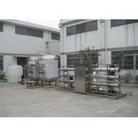 12T/H Drinking Water Treatment Systems , RO Water Purifier Machine For Plant