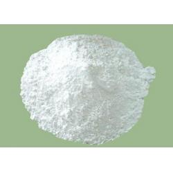 China Comestic Ingredients Skin Care Whitening Deoxyarbutin CAS 53936-56-4 Pharmaceutical Fine Chemicals on sale